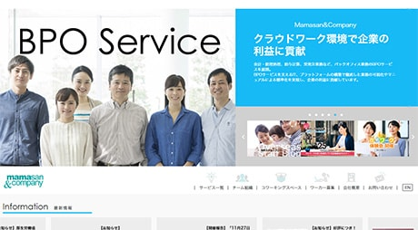 Mamasan&Company コーポレイトサイト