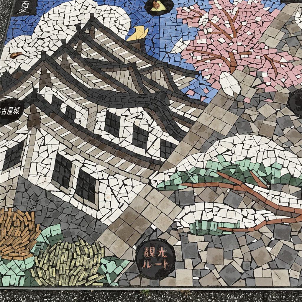 名古屋城の切り絵