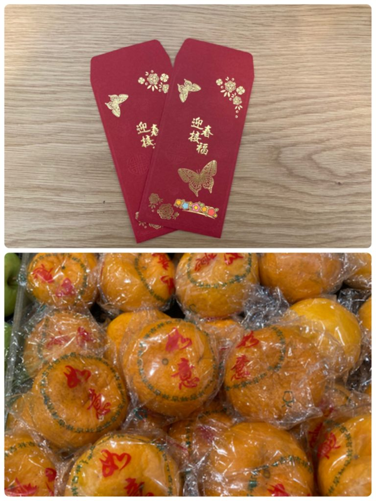 Red packets and Mandarin oranges